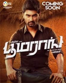 Upcoming Tamil Movies Upcoming Kollywood Movies Filmibeat