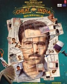 वाई चीट इंडिया