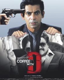 कॉफी विद डी