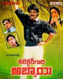 April 1987 Telugu Movies Release Date Schedule Calendar Filmibeat