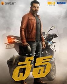 February 2019 Telugu Movies Release Date Schedule Calendar