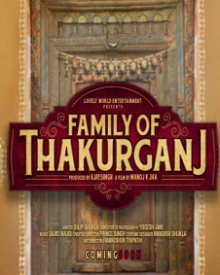 Family Of Thakurganj