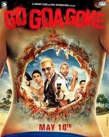 गो गोवा गॉन