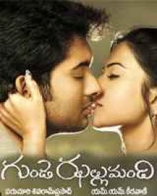 Gunde Jhallumandi - Telugu Movie Reviews, Trailers, Wallpapers, Photos