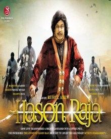 Hason Raja