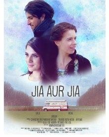 Jia Aur Jia