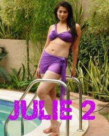 जूली 2
