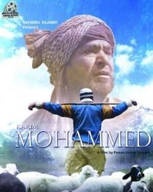 करीम मोहम्मद