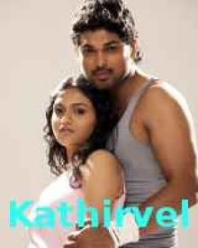 2019 tamil movie free download