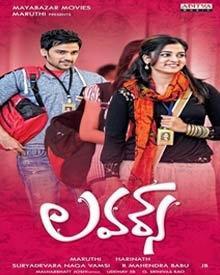 Lovers (2014) [Telugu] DM - Sumanth Ashwin, Nanditha