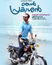 December 2018 Malayalam Movies Release Date Schedule Calendar