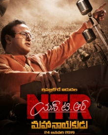 telugu 2019 movies jio rockers