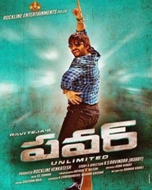 Watch Power (2014) Telugu Full Movie Online Free Download ,DVD Scr,MP4 ,Torrentz