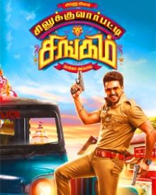 December 2018 Tamil Movies Release Date Schedule Calendar Filmibeat
