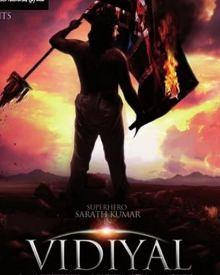 Vidiyal