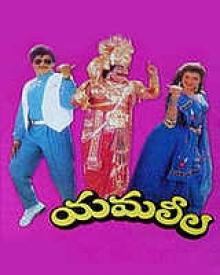 April 1994 Telugu Movies Release Date Schedule Calendar Filmibeat