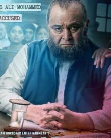 इस्लाम और आतंकवाद के बीच फर्क को समझाने आ रही है फिल्म मुल्क