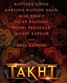 करण जौहर ने की अपनी अगली फिल्म की घोषणा- तख्त, 7 सुपरस्टार्स के साथ