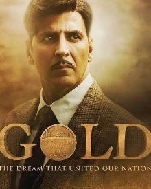 गोल्ड रिव्यू :अक्षय कुमार की ज़बरदस्त कोशिश सोने से भी ज़्यादा चमकने की