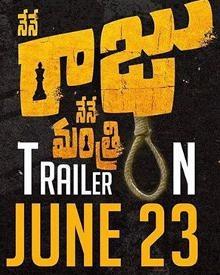 'నేనే రాజు నేనే మంత్రి' మూవీ ట్రైలర్ విడుదల June 23