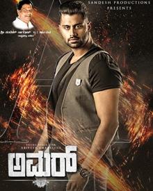 Abhishek Ambareesh's Debut Movie Titled As Amar