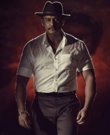 Darshan's First Look Pic From Inspector Vikram