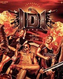 IDI HD Posters