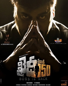 Khaidi No 150 Movie First Look