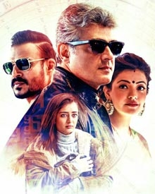 Latest Poster From VIVEGAM