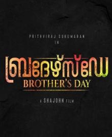 Prithviraj's Next 'Brothers Day'