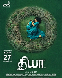 Sai Pallavi's Next Releasing This Weekend