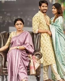 Shailaja Reddy Alludu First Look Posters