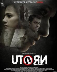 U Turn Movie Cast And Crew