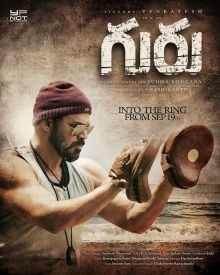Venkatesh's Guru Movie First Look Posters
