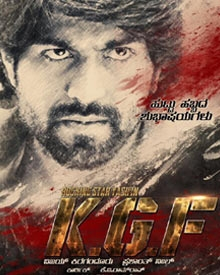 Yash's KGF Movie - First Look!