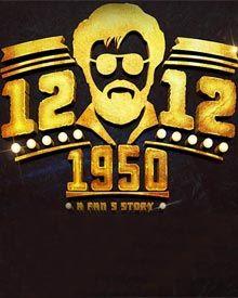 12-12-1950