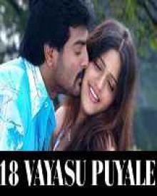 18 Vayasu Puyalae