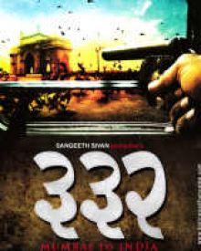 332 Mumbai To India