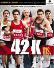 42 Kms....