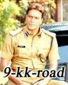 9 KK Road