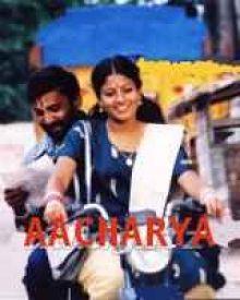 Aacharya