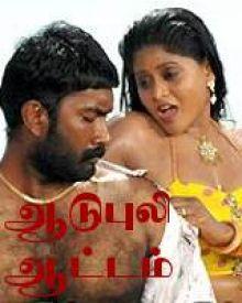 Aadu Puli Aattam