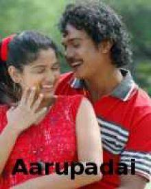 Aarupadai