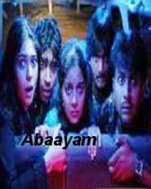 Abaayam