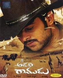 Adavi Ramudu Movie Release Date