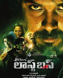 Last Bus (2016) – Hindi Dubbed