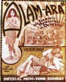 Alam Ara