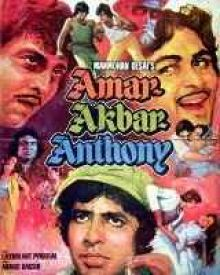 Amar Akbar Anthony - 1977