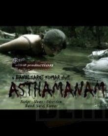 Asthamanam