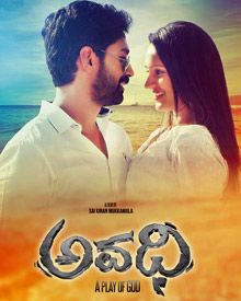Avadhi Kannada Movie Wiki Story Review Release Date Trailers Filmibeat